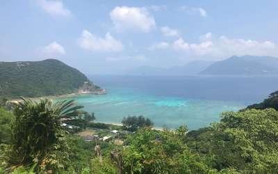 加計呂麻島!