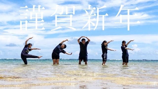 琵琶湖沖島、沖縄やんばる、台湾澎湖(ポンフー)の春休みの村おこしボランティア募集がスタート!