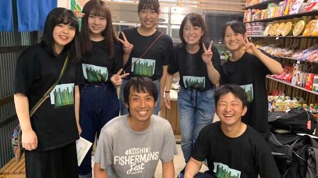 村おこしボランティア【さつま竹島コース】2019夏B日程体験記
