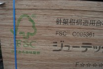 Some wood FSC. Unfortunately, not the main frame