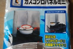 Cheap kitchen stove foil to guard ceiling from chimney