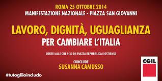 Cinegiornale/ Tutti a Roma il 25 ottobre