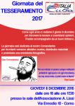 itacuba2017