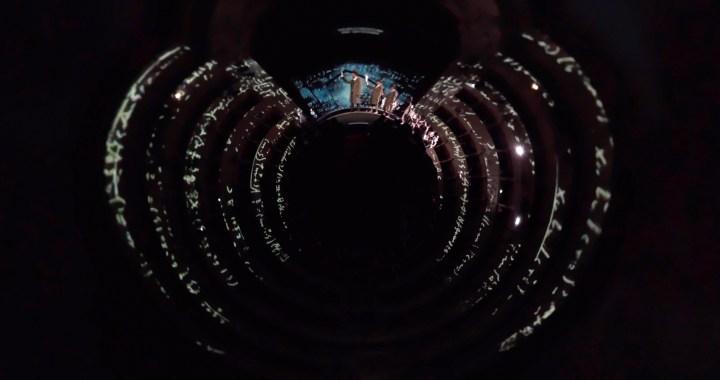 """19 e 20 gennaio/ """"Ettore Majorana -cronaca di infinite scomparse – the immersive film"""""""