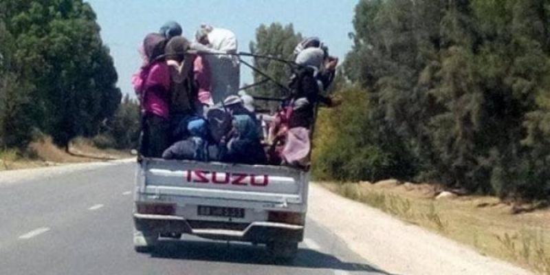 PickUp Tunisia