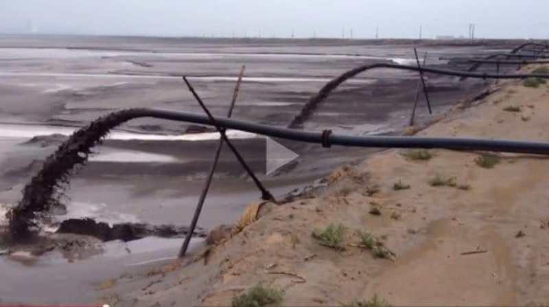 Lago tóxico en China play