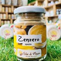 """Zenzero in polvere, spezia 45 g, """"Erbe di Mauro"""""""