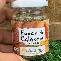 """Fuoco di calabria, spezia 40 g """"Erbe di Mauro"""""""