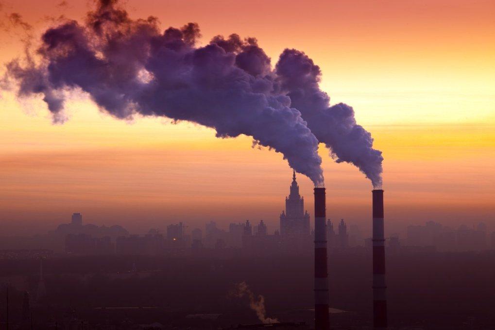 Gas serra cosa sono