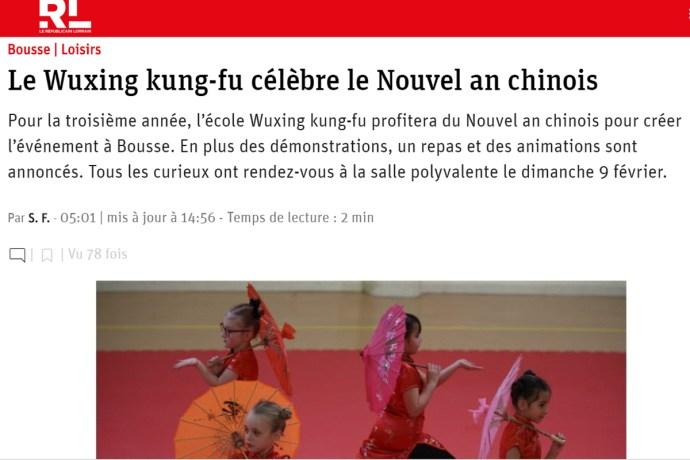 Article Républicain Lorrain annonce Nouvel An Chinois 2020