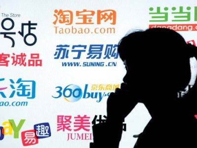 top 10 china shopping sites