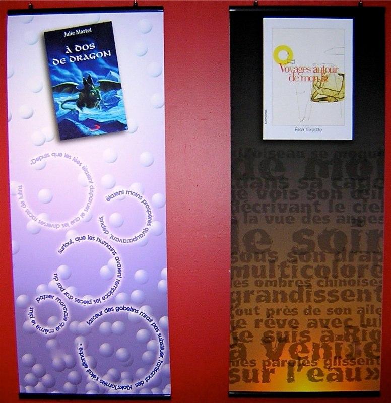 Détail de panneaux de la salle des auteurs