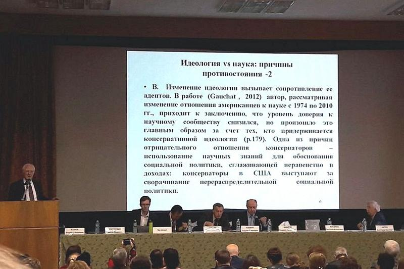 Преподаватели экономического факультета выступили на конференциях ЦЭМИ РАН и ВШЭ