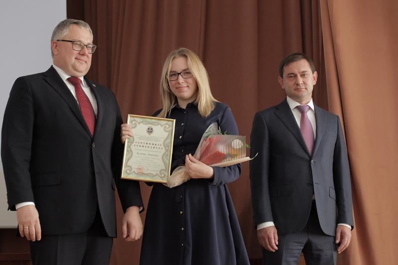 Студенты-экономисты получили именную стипендию Заместителя Председателя Правительства Российской Федерации Алексея Гордеева