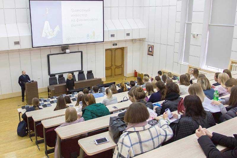 ВГУ подключился к работе Международной недели инвесторов