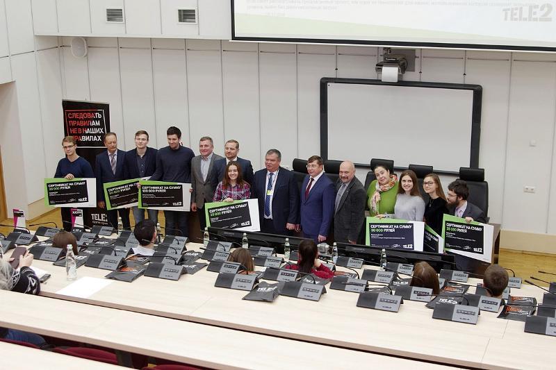 Студенты ВГУ – победители конкурса «Открой новые возможности с Tele2»