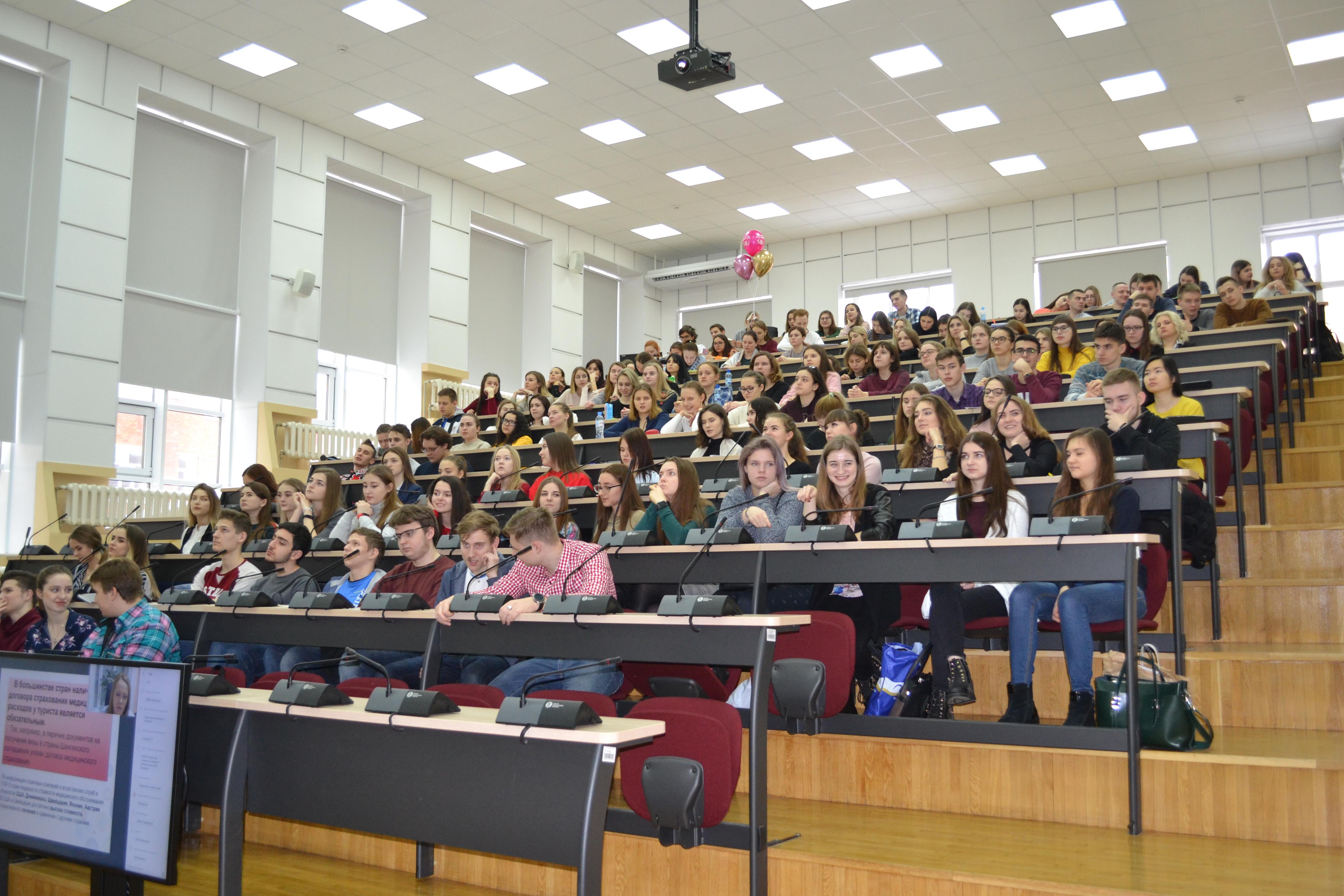 Вебинар «Дни финансовой грамотности в учебных заведениях»