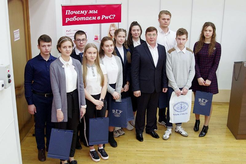 В ВГУ прошли традиционные «Апрельские научные чтения имени профессора Л.Т. Гиляровской»
