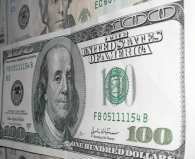 Dinero (Dólar)