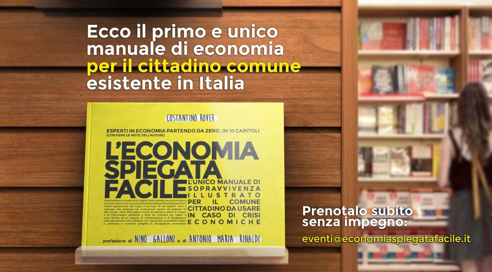 Esce il manuale di Economia Spiegata Facile