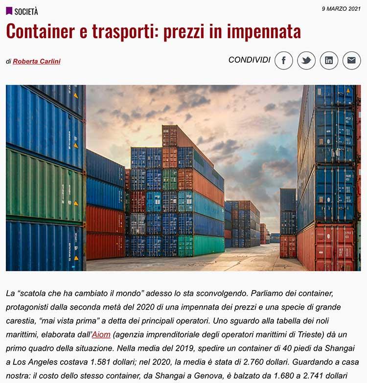 Цена контейнера увеличивает ВВП