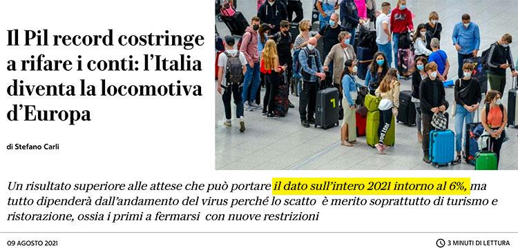 Бум ВВП Италии