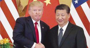 EE.UU. con más aranceles a productos chinos por US$200.000 millones