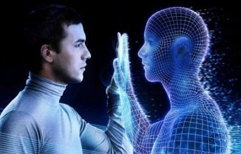inteligencia-artificial-empleo