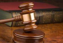 Court Judiciary Justice