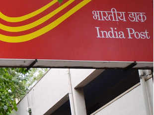 The postal department, which has 1.55lakhpost offices over 90 per cent of which are in villages, offers the savings account to people across the country and pays an interest of 4 per cent per annum for such deposits.
