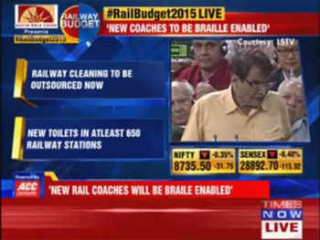Suresh Prabhu: Train sets saving 20% journey time, similar to bullet trains to be introduced