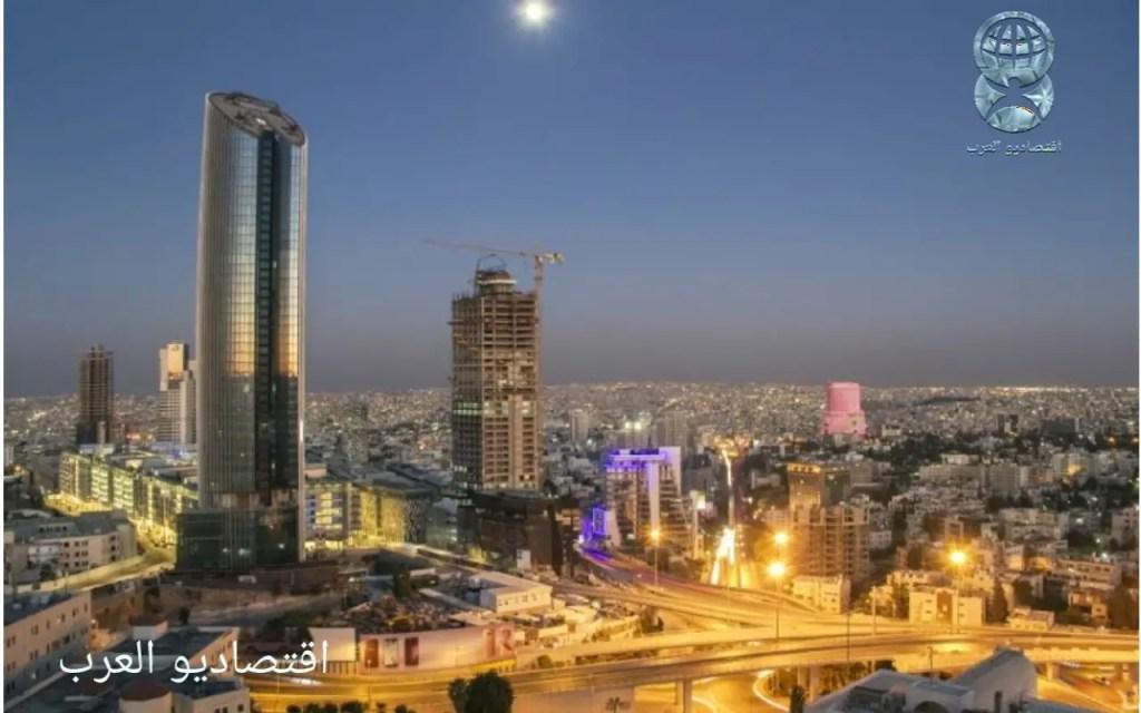 الاقتصاد الأردني