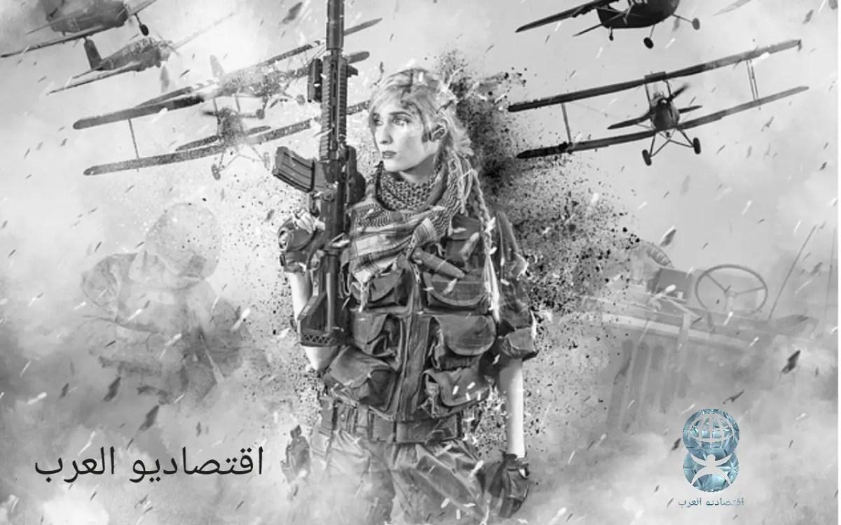 ترسانة المرأة وأسلحتها الدفاعية والهجومية
