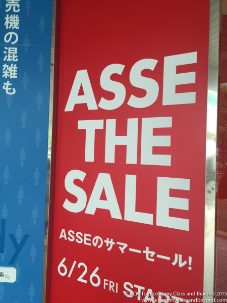 Hiroshima - ASSE the sale.