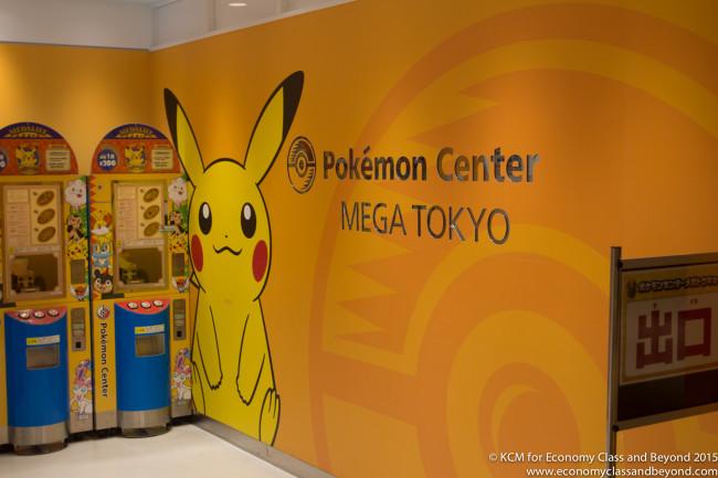 Tokyo Mega Centre