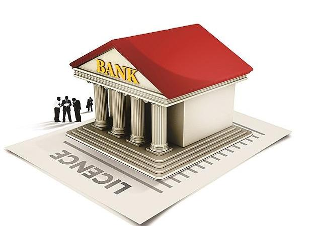 Banks in India report loan fraud worth Rs 5 trn, SBI's amount largest