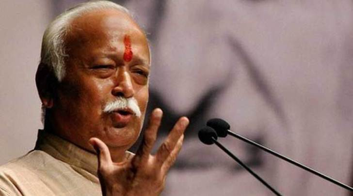 Don't get trapped in cycle of fear that Islam is in danger in India: RSS chief