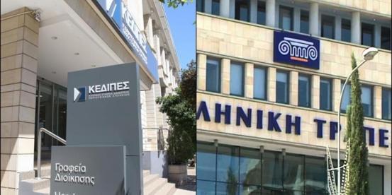 Η ΚΕΔΙΠΕΣ πληρώνει 55,6 εκατομμύρια ευρώ στην Ελληνική