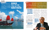 Interview with Prof. Romer / On Hong Kong, Charter Cities and Growth Theory
