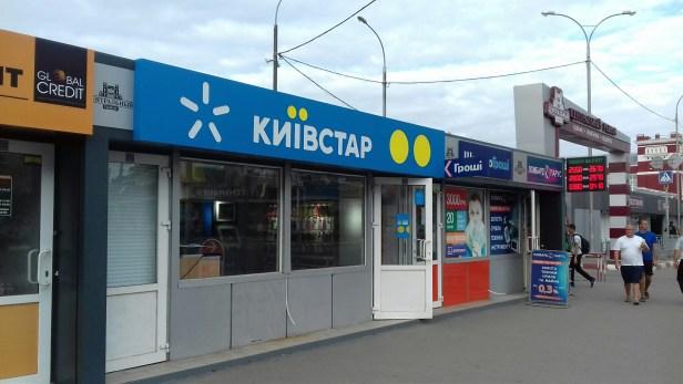 Kyivstar est le premier opérateur de téléphonie mobile en Ukraine et dessert 26,5 millions de clients. Le bénéfice de l'opérateur en 2017 a été un record dans l'histoire de la société, atteignant 16,5 milliards de roubles, soit environ 627 millions de dollars.
