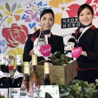 Le Japon est un grand consommateur de Beaujolais