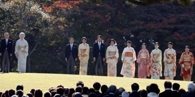 La famille impériale - Japon - Photo: REUTERS file