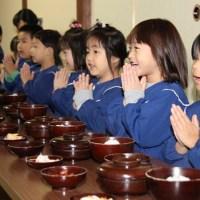 La culture japonaise est tellement différente de celle française, mais cela attire les expats pour son exotisme