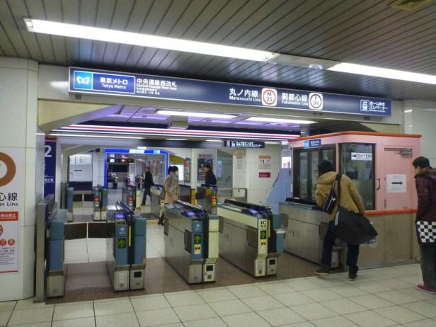 Metro - Tokyo