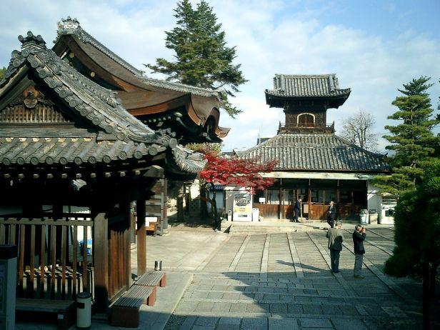 1280px-Kioto-Japon032