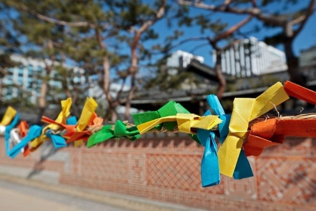 Color Paper Strips For Making Wishes During Seollal (Korean New