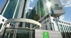 Après les crises financières de 2008-09 et 2014-15, le montant des prêts non performants détenus par le secteur bancaire russe a augmenté alors que ses entreprises clientes se trouvaient en difficulté, a rapporté le site d'information russe The Bell.