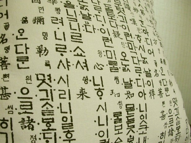 hangul-korean-language