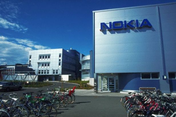 Bikes Parked Outside Nokia Corporation Buildings