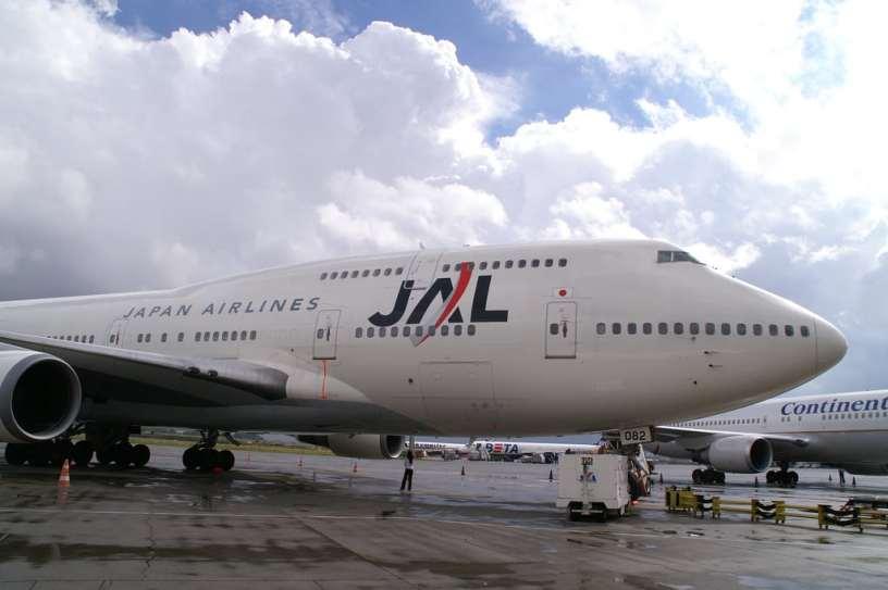 Japan Airlines prévoit des pertes plus importantes alors que le coronavirus réduit la demande de voyages